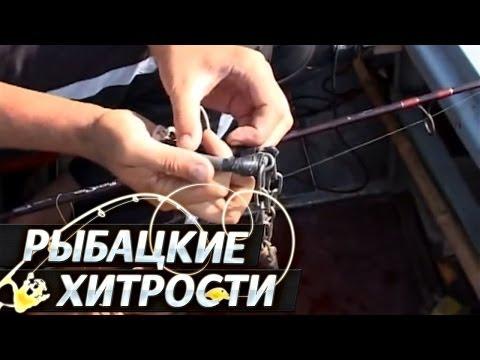 рыбацкие хитрости при ловле