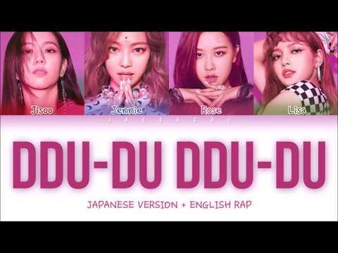 BLACKPINK - 'DDU-DU DDU-DU' (JAPANESE VER) 日本語/歌詞 (Color Coded Lyrics Eng/Rom/Kan)