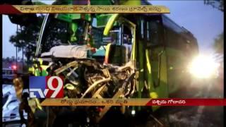 Private bus hits lorry killing 1 in West Godavari