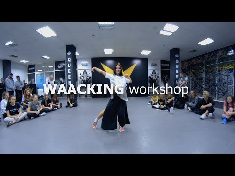 [Waacking Workshop] Don't Stop Til You Get Enough - Michael Jackson / Choreography by Maria Kozlova