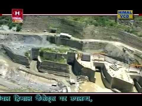 Jani Bala Nai Jaa | Kumaoni New 2014 Hit Songs | Govind Jigari...