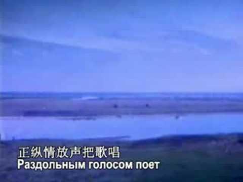 俄罗斯,我的祖国 苏 россия родина моя中