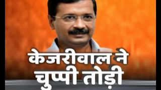 If there was any truth in allegations, I would've been in jail: Arvind Kejriwal