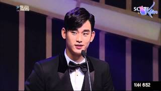 "[ENGSUB] 141001 Kim Soo Hyun - Korea Drama Awards ""Hallyu Hot Star Award"""