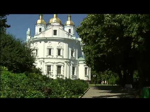 Полтава. Иванова гора