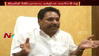 TDP Leader Amarnath Reddy Comments on CM KCR over Third Front Plan