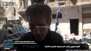 مصر العربية | النظام السوري يقصف مخيم اليرموك بالبراميل المتفجرة