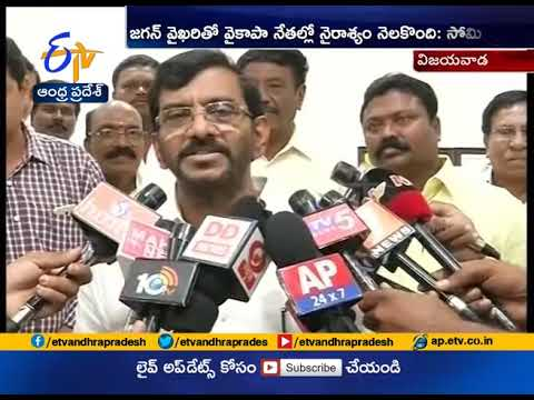 Minister Somireddy Chandramohan Reddy Slams YS Jagan