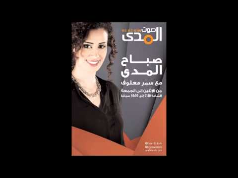Sabah El Mada - Yorgui Teyrouz (12/06/2015)
