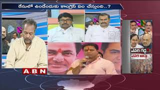 Discussion | TRS Vs BJP | KTR Comments Over BJPand#39;s Working President J P Nadda | Part - 1