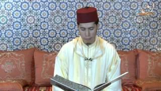 سورة العصر برواية ورش عن نافع القارئ الشيخ عبد الكريم الدغوش