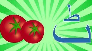 Urdu Alphabets and Words | اردو حروف اور الفاظ | اُردو حروفِ تہجی | Urdu Rhymes for Children