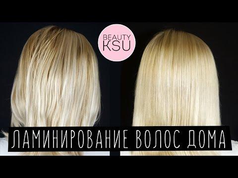 Ламинирование волос кокосовым молоком в домашних условиях 887
