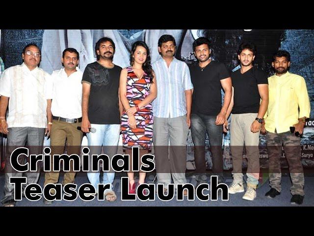 Criminals  Teaser Launch l Priyanka Kothari l Ram Jagan