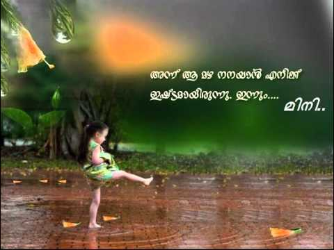 Swantham  Swantham Balyathiloode Onnu..!! (mini Anand) video