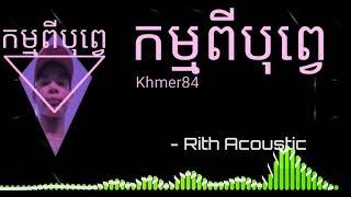 Nhac Khmer buôn 84Tr\Vinh2k19 _(KNS -MP4)