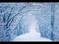 УРА Пришла настоящая зима mp3