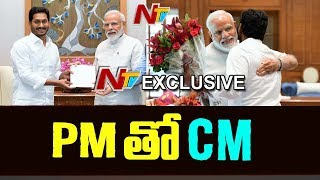 Jagan Meeting with Modi Begins, Likely to discuss on AP Special Status | NTV