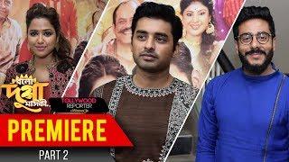 Bolo Dugga Maiki | Premiere | Part 2 | Ankush | Nusrat | Raj Chakraborty | Tollywood Reporter