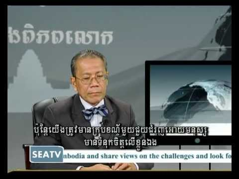 Dr. Sok Siphana with Mr. Rory Hunter on Cambodia and Sustainable Tourism .mp4