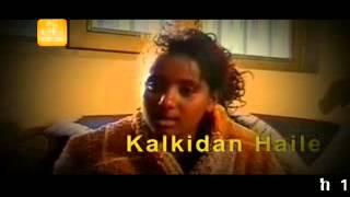 Danya Amharic Movie 2014