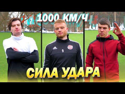 КТО ПЕРВЫЙ ДОБЬЕТ до 1000 КМ/Ч