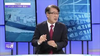 """[아침토론] 일산·파주의 분노…""""3기 신도시, 철도까지 깔아줘?"""""""