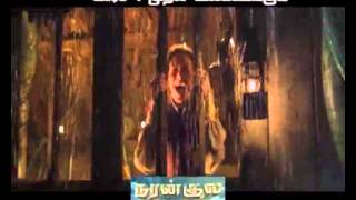 Naran - Naran Kula Nayagan Movie Promo 4