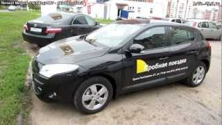 Renault Megane Тест-драйв. Anton Avtoman