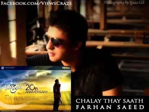 Farhan Saeed - Chalay Thay Saath (Junoon Cover)