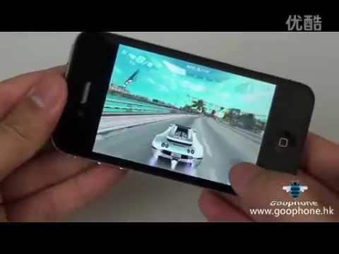 GooPhone Y5 1GHz MT6575 Processor Review