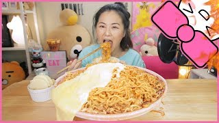 NUCLEAR FIRE NOODLE ft. CHEESE | MUKBANG