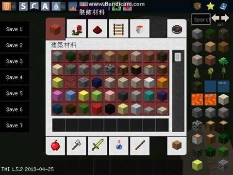 minecraft 當個創世神 現代材質包 1 5 2
