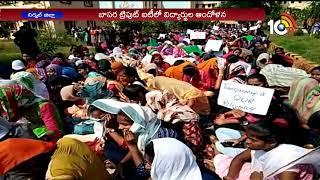 3 ఏళ్లుగా పటించుకోవడంలేదని ఆవేదన..| Basara IIIT Student Protest At Academic Block