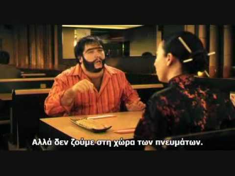 0 Recep Ivedik 2   japanese restaurant  ( greek subtitles)