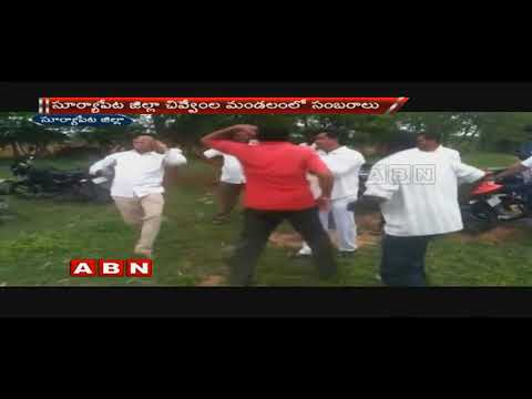 Suryapet Panchayat Raj officers dance | Video Goes Viral on Social Media