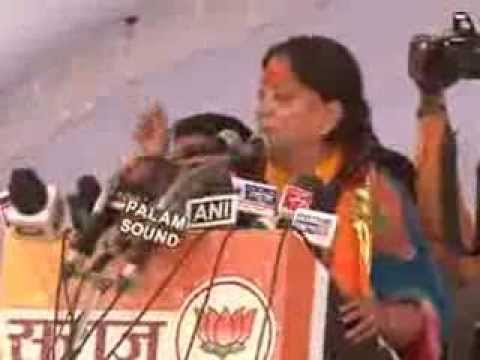 vasundhara raje speech at suraj sanklap yatra2013, charbhuja_1