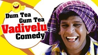 Kadhale Jeyam Full Tamil Movie Comedy | Vadivelu | Natrajan | Sudeep | OAK Sundar