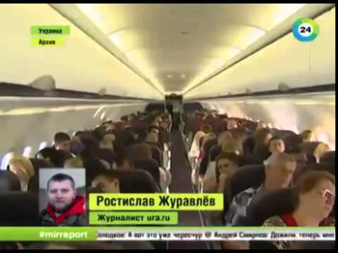 Украина не пускает на свою территорию россиян   Харьков Славянск Луганск Донецк Террор Invasion