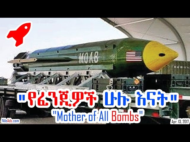 """Mother of All Bombs (MOAB)"""" - VOA Apr. 13, 2017"""