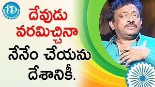 I Don't Believe In Patriotism - Director Ram Gopal Varma | Ramuism 2nd Dose