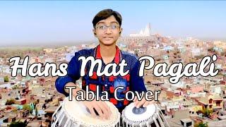 download lagu Hans Mat Paglitoilet - Ek Prem Katha - Tabla gratis