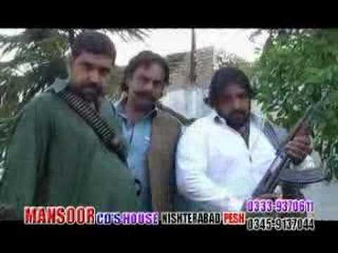 Pashto drama:Lofar part-17(Last part)