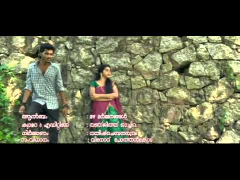 Irulakumen- Album Mazha Marmarangal video