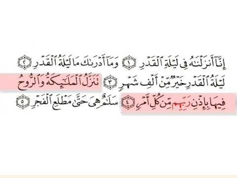 Al Qadr-Surat 097-Huthaify