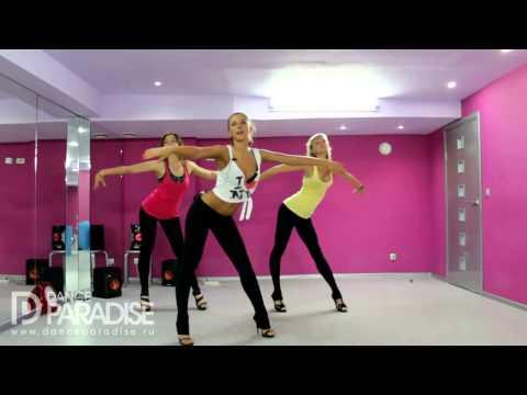 Видео уроки танцев – Go Go. Часть 1. [Школа Go-Go танцев Dance Paradise]