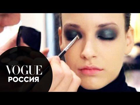 Макияж smoky eyes: видео c инструкцией создания образа с показа Chanel. весна/лето 2011