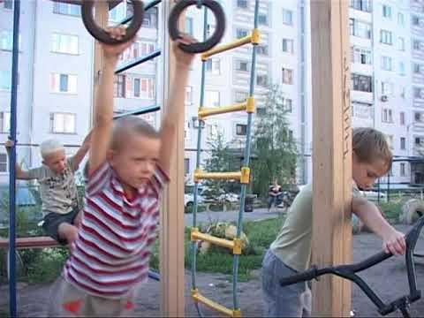 Новокуйбышевск 2008