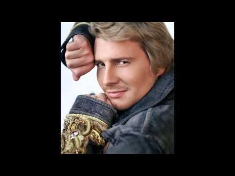 Николай Басков - Все сбудется (аудио)