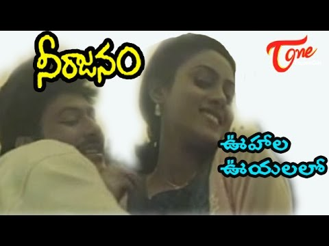 Neerajanam Songs - Oohala Uyyalalo - Saranya - Viswas